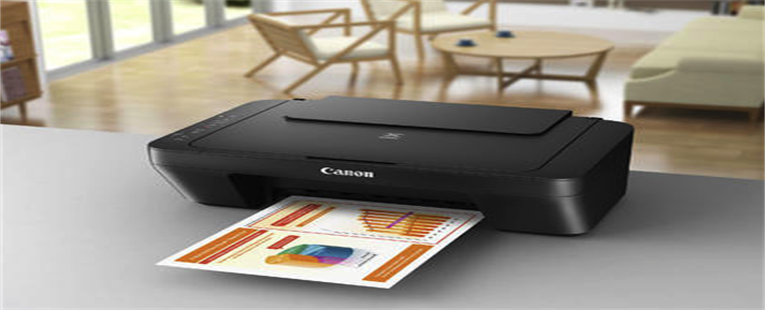Canon PIXMA MG2525 All-in-One Color Inkjet Printer