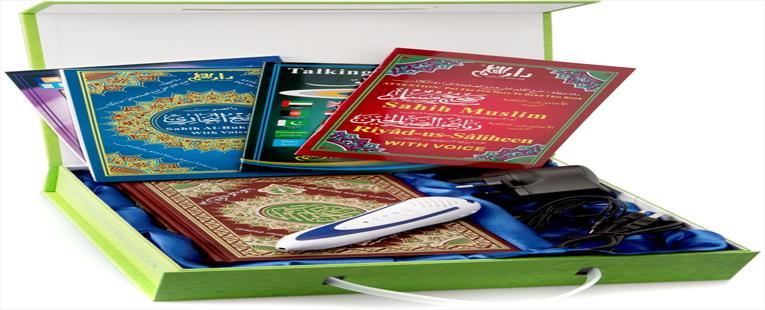 Dar Al-Qalam Quran Pen - Small