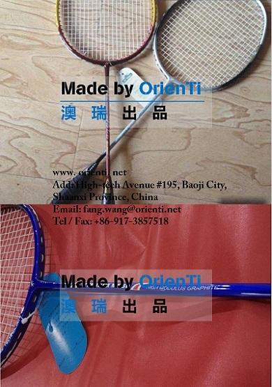Titanium Badminton Racket